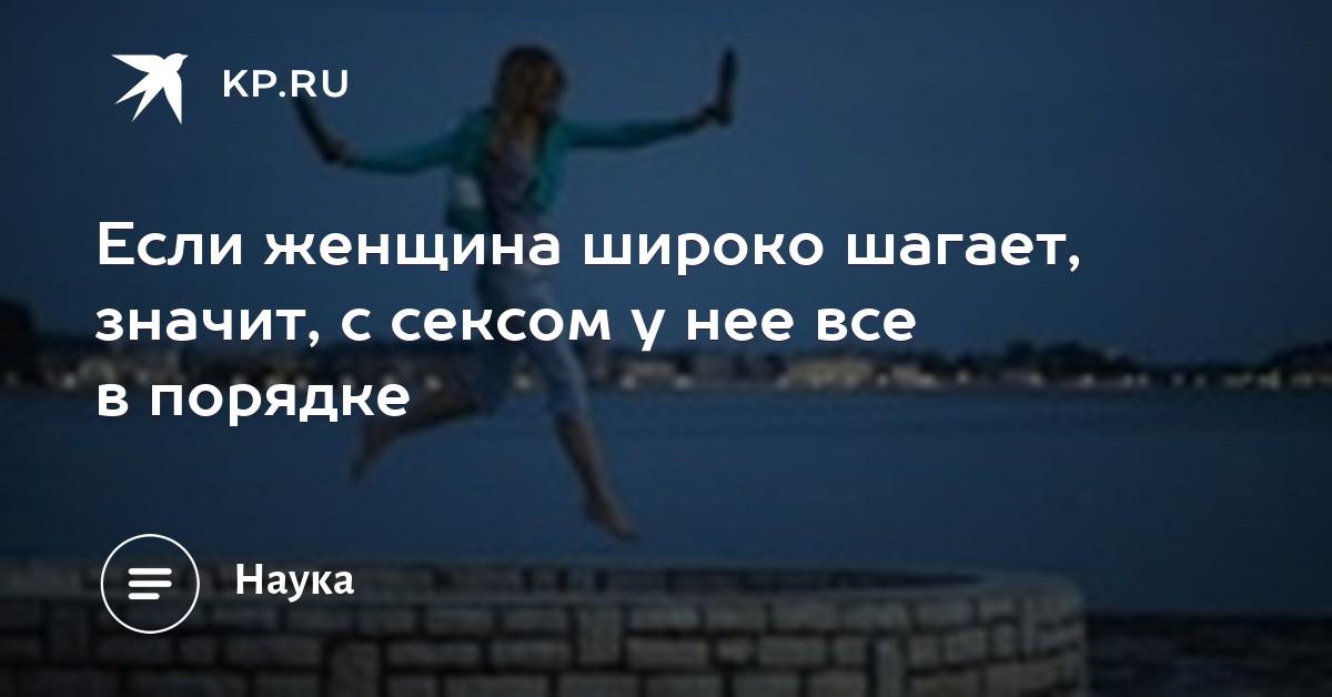 prikolnoe-foto-podgotovka-k-seksu-krasivaya-pizda-ochen-krupnim-planom