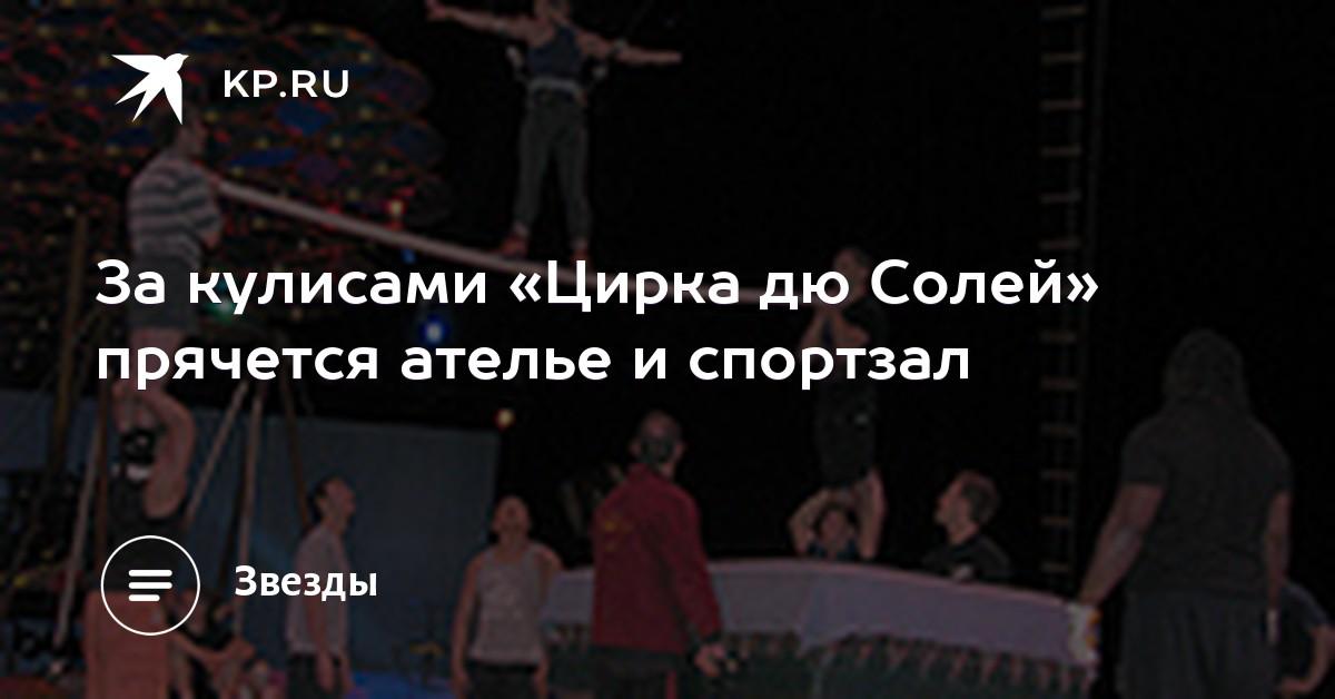 Порно смотреть откровенное фото гимнасток в спортзале фотографии бывших