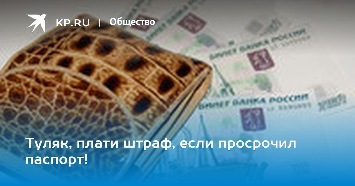 Госпошлина регистрацию выпуска ценных бумаг оплата с расчетного счета