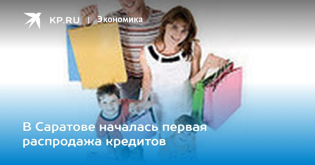 банк пойдем пенза кредит наличными кредиты для ип в рб
