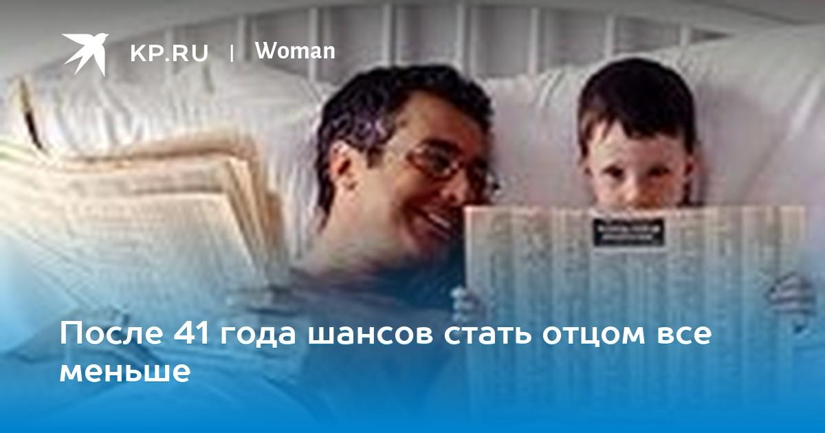 2 мужика около 42 лет и 9девушек любят сперму