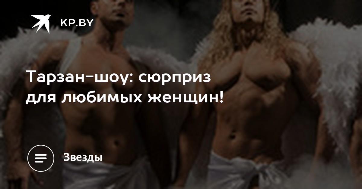 tarzan-okazivaet-li-seks-uslugi-domashnie-bolshie-zhopi