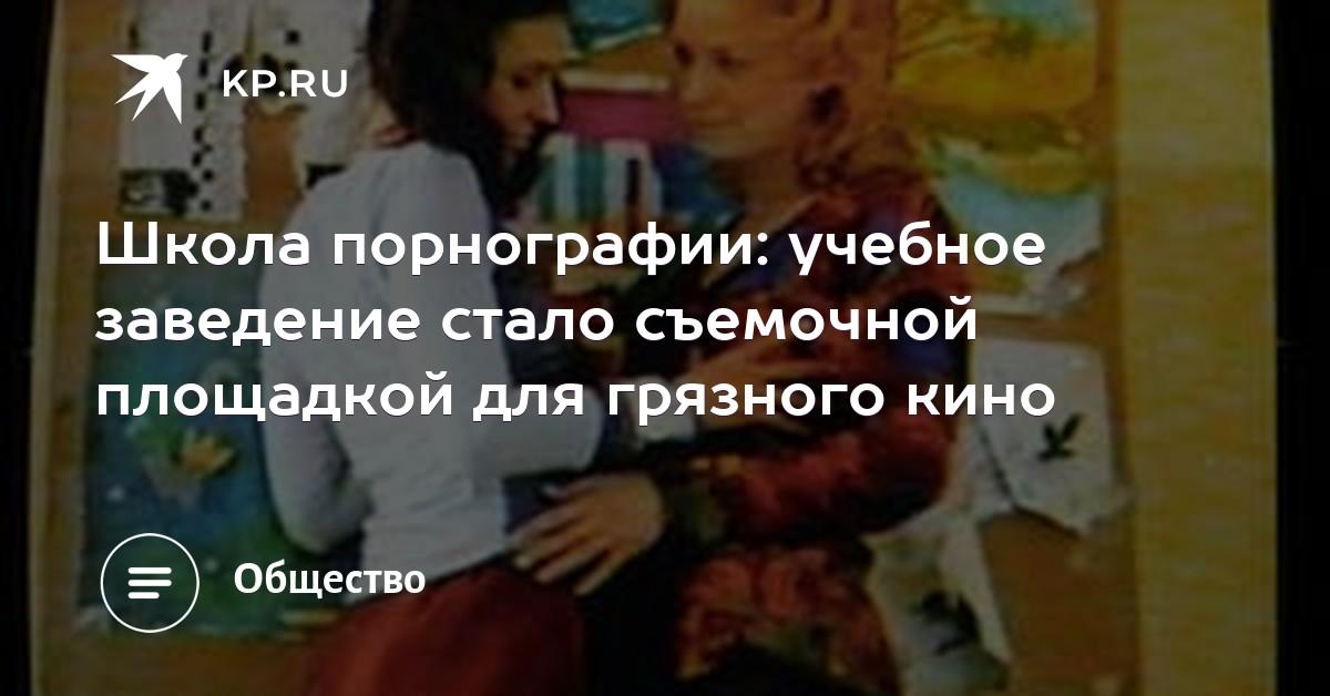 Порно русские шк прянишников, порно звезды сосут член