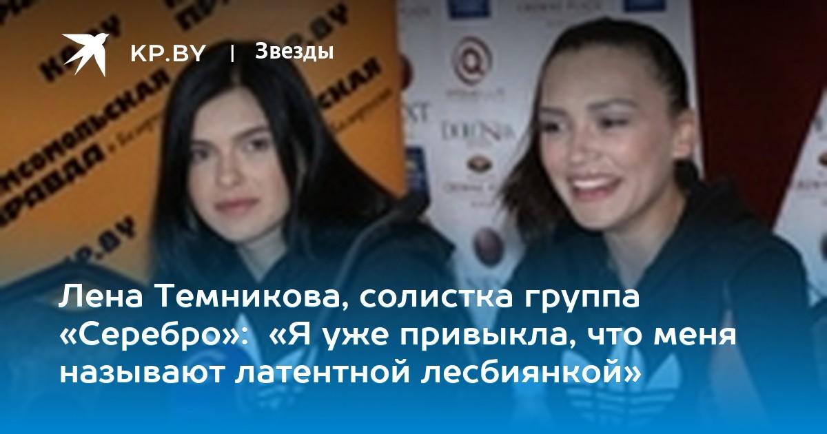 kak-ne-stat-lesbiyankoy