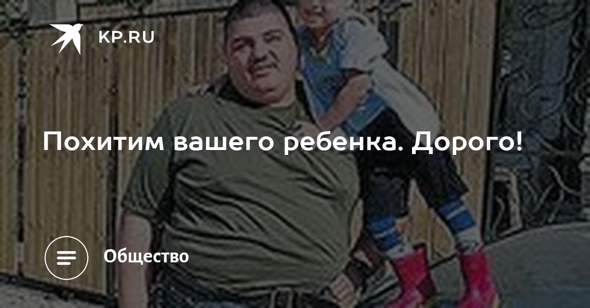 Алпатов георгий член межрегионального отцовского комитета