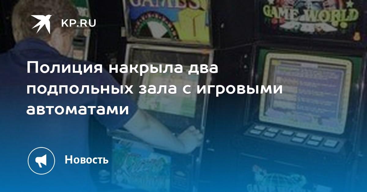 Игровой автомат fruitomania