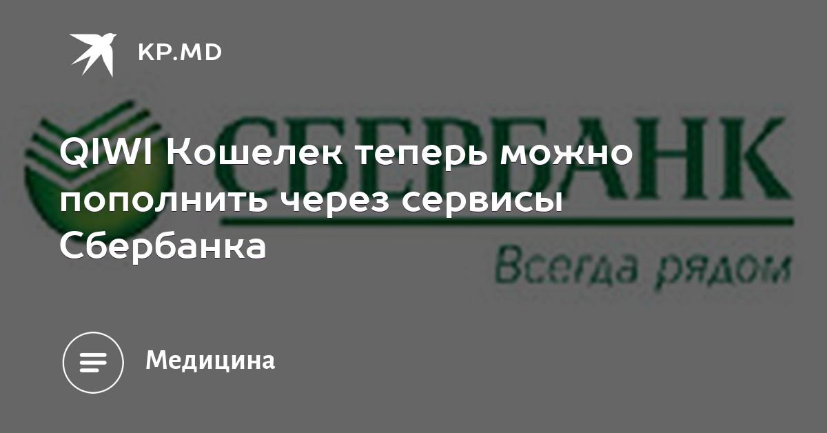 Trip Без кидалова Сыктывкар Xtc Цена  Владимир