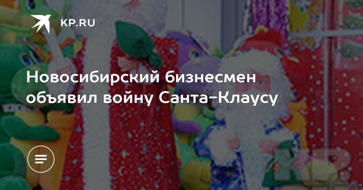 Психоделики Сайт Новосибирск