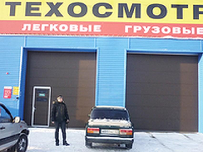 Прокуратура запретила работу шести станциям техосмотра в Казани