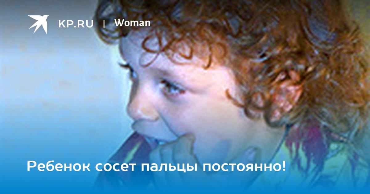 Девочка сосет член и скрипит зубами