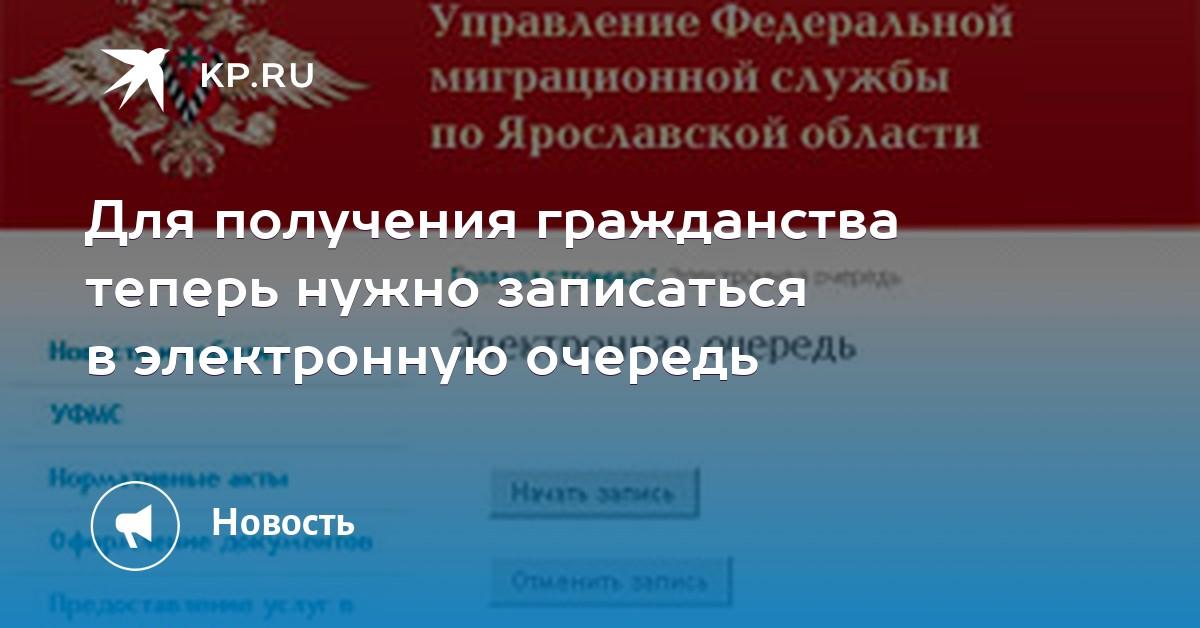 купить трудовой договор Крапивенский переулок