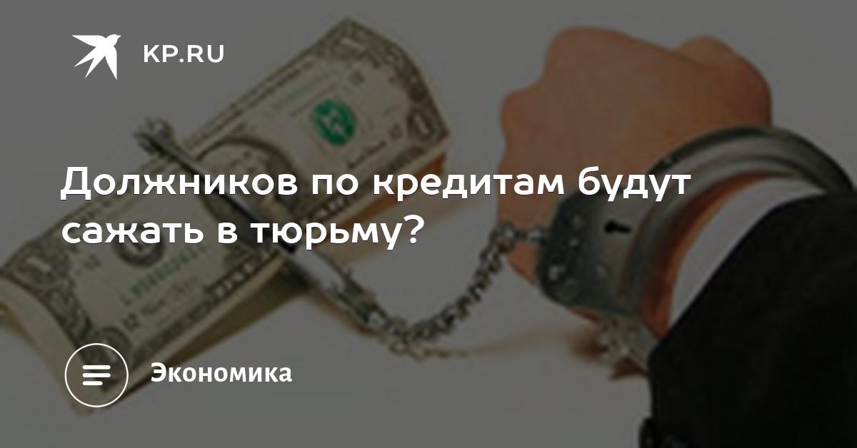 Закон о тунеядстве в РФ: вступает в силу в 2018 году или 15