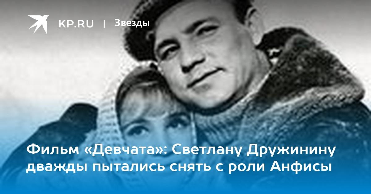 film-devchata-tsvetnoy-konchil-na-zagoreluyu-popku