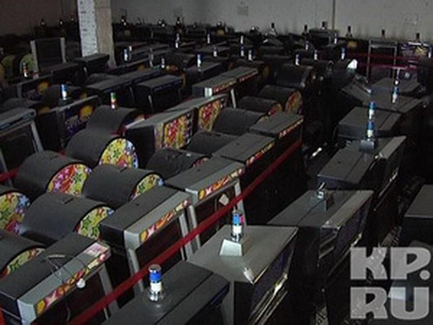 Где хранятся изъятые игровые автоматы рамблер игровые аппараты скачать бесплатно онлайнi