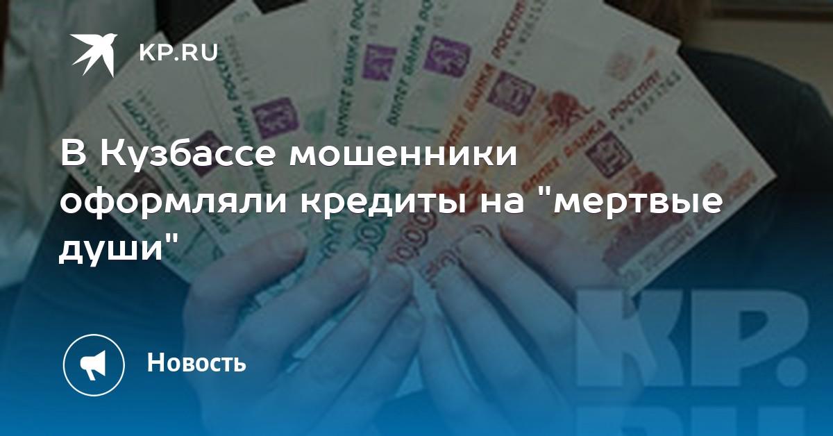 Отзывы клиентов о Хоум Кредит Банке, условиях, использовании и оформлении.