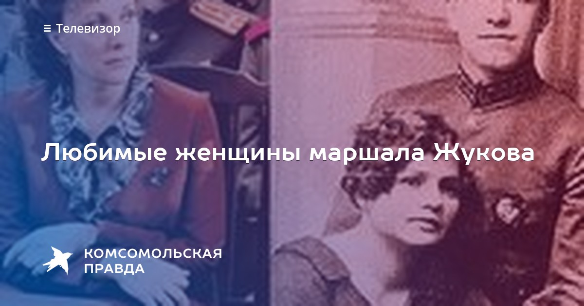 Девочки по вызову Маршала Жукова досуг.индивидуалки в Санкт-Петербурге