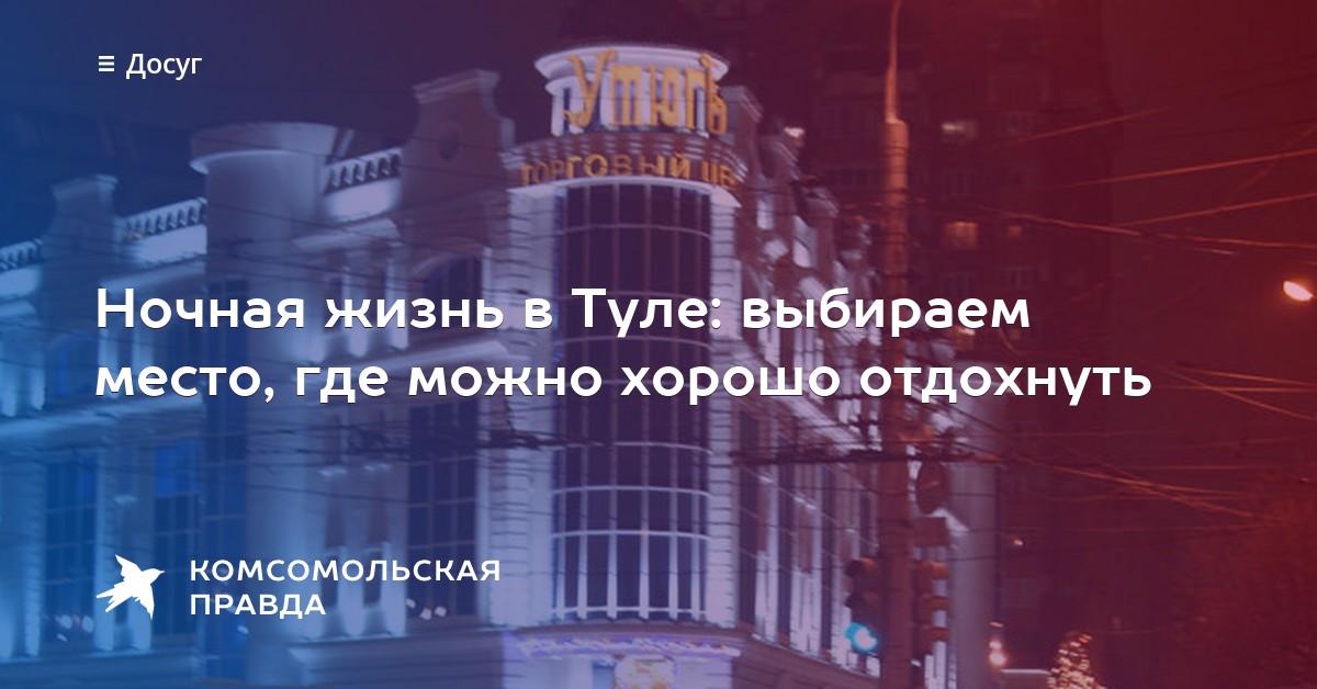 Снять девочку Фуражный пер. элитные шлюхи Карпинского ул.