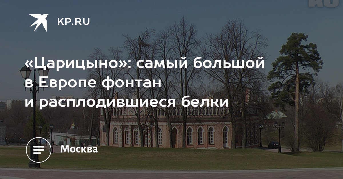 JWH отзывы Саранск