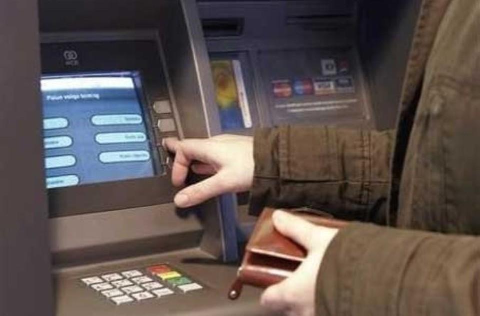 как узнать кодовое слово карты казкоммерцбанка через банкомат волос