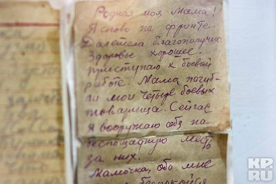письмо брату в тюрьму от сестры образец