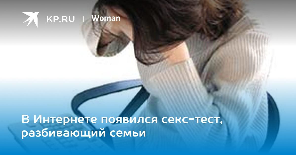 затея Бывает же... новое порно со зрелыми русскими это реал...уважуха...Респект! моему мнению