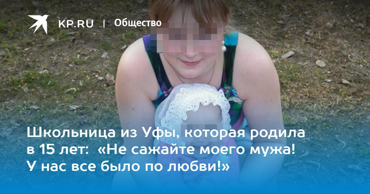 Мама в 15 лет: в Запорожье девочка родила двойню в свой День ... | 630x1200