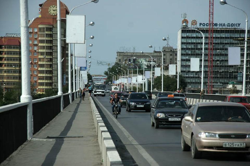 Исторически Ростов - город с высоким положением