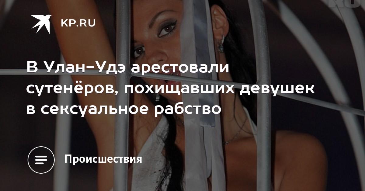 Бесплатная эротика проститутки и