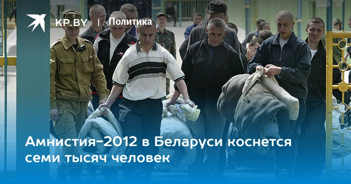 Попадет под амнистию 2008 2009 г человек убийца