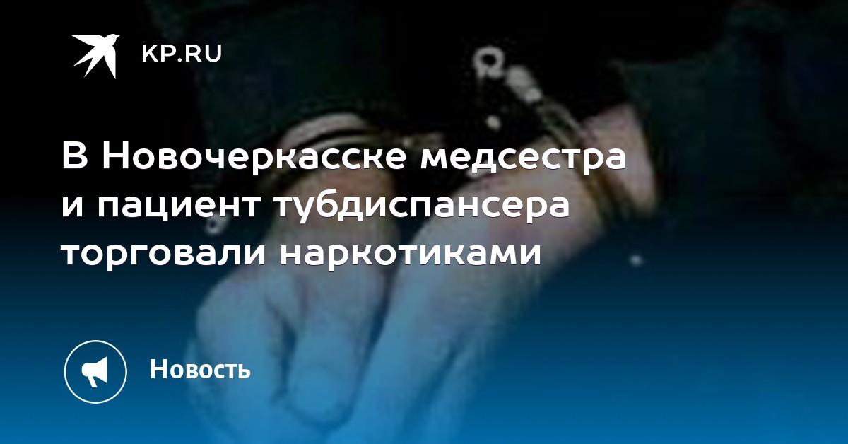 Курительные смеси Сайт Великий Новгород Бутират Интернет Ногинск