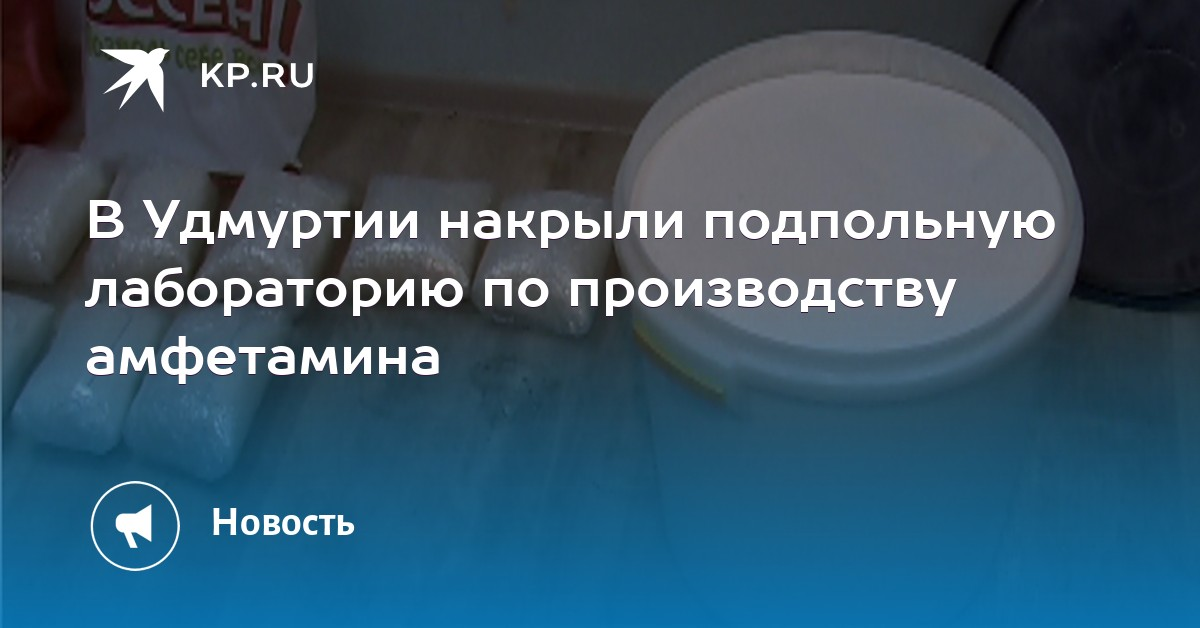 Кокаин бот телеграм Ноябрьск онлайн игры бесплатно тотолиспайс