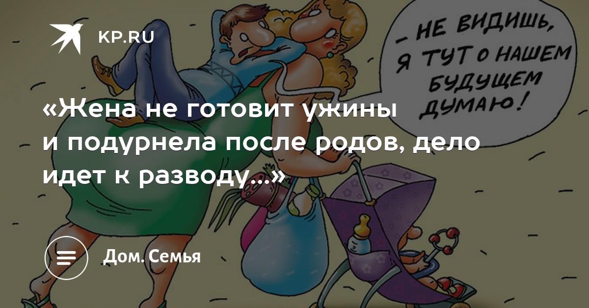 forum-zhena-hochet-drugoy-chlen-porno-onlayn-filmi-bez-skachivaniya