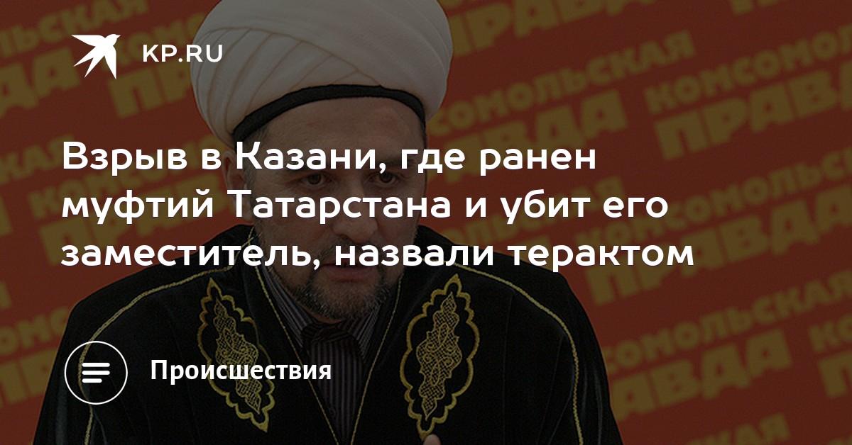 odnorodnimi-spisok-uchebnik-po-istorii-tatarstana-6-klass-pro-lyubov