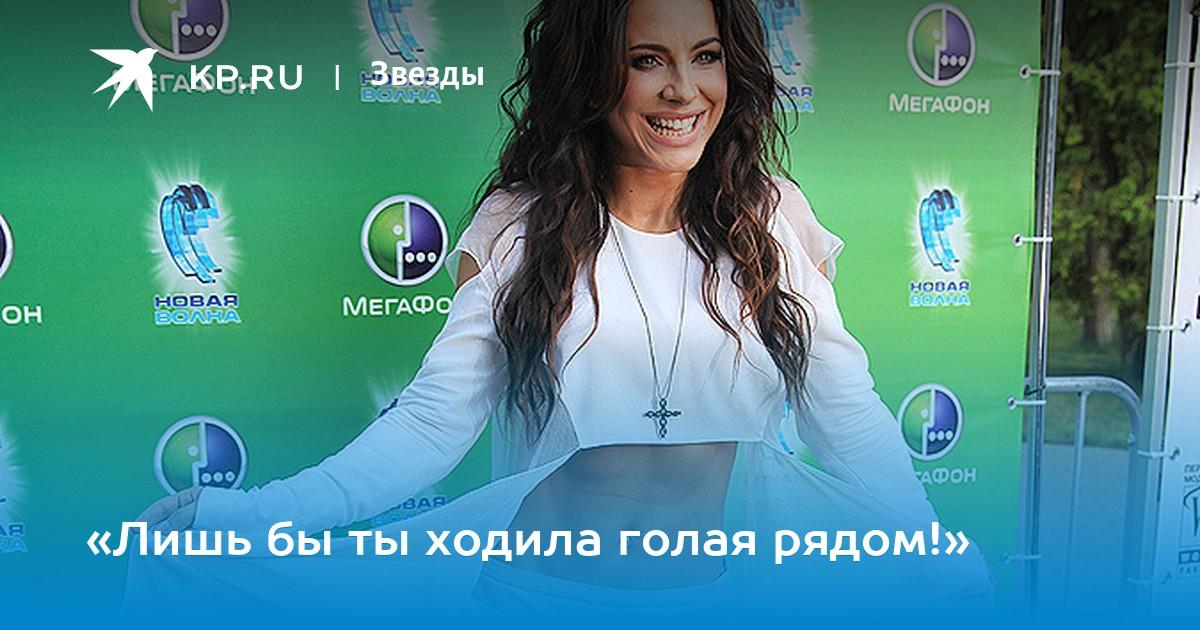 Голая Елена Кондратьева Видео