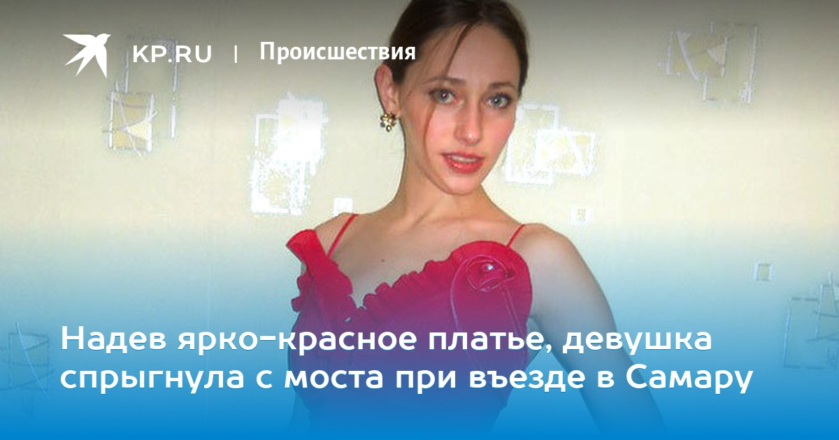 3cad2d1250e Надев ярко-красное платье