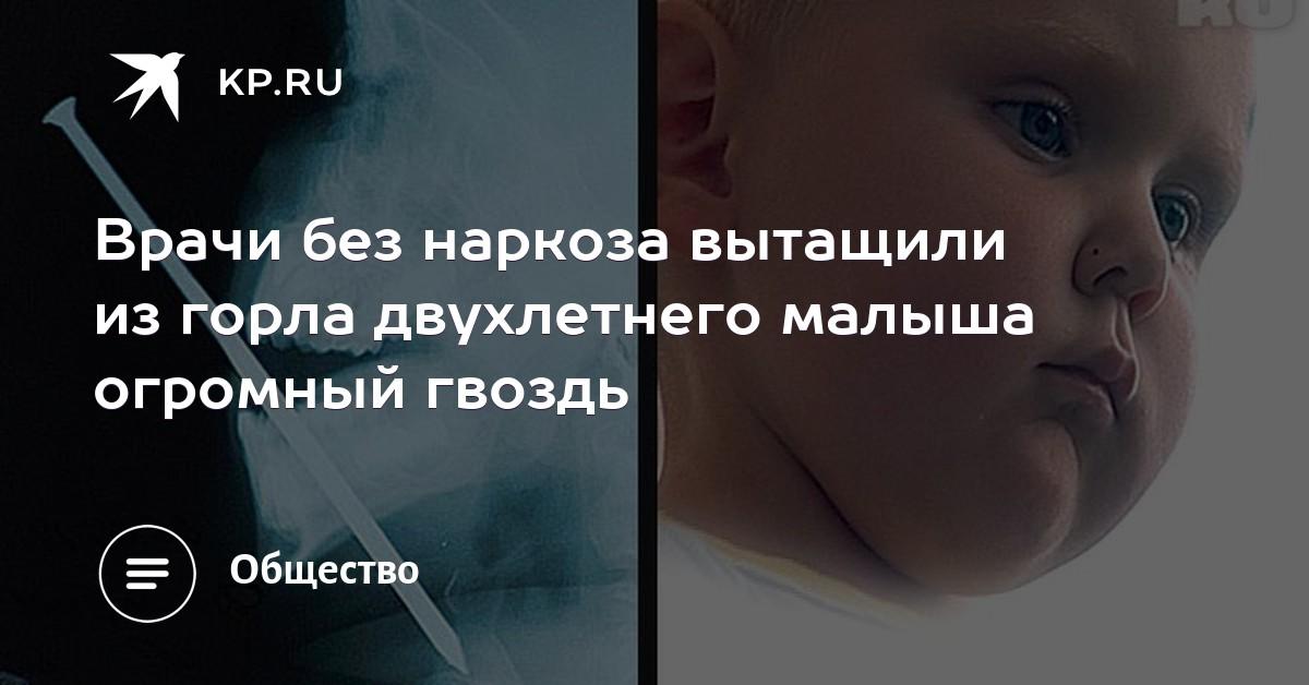 Огромный в горло, русское порно видео-парень трахнул телку и кончил ей в пизду