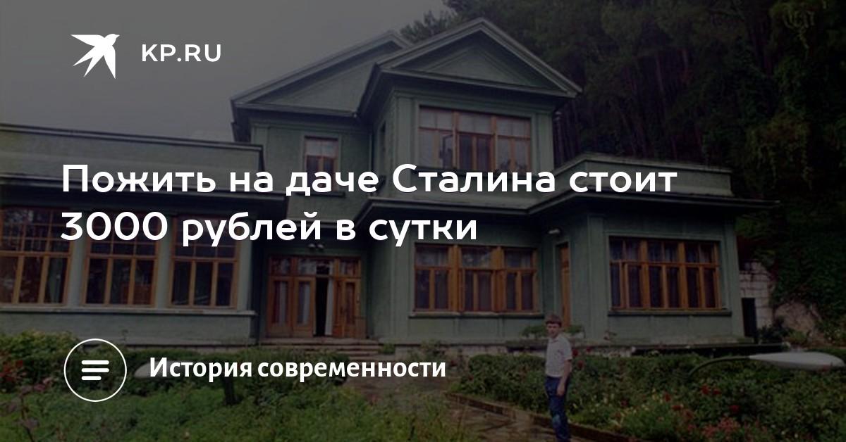 Аренда офисов inurl comments asp аренда офиса в Москва.подольский р-н
