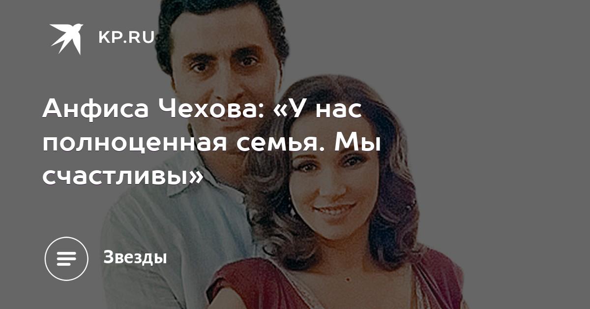 Из молдавии переехала в москву секс с анфисой