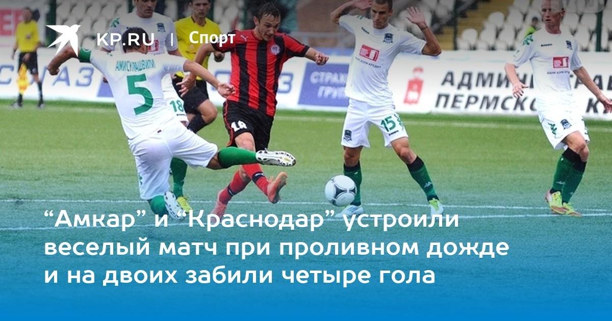 Прогнозы и ставки на спорт онлайн как заработать пятьсот рублей за день в интернете