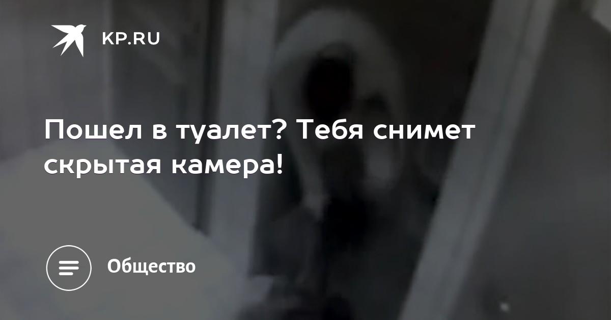 Скрытая камера женщина переодевается