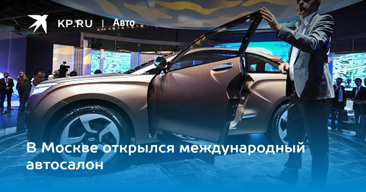 Автосалон авто глобал в москве автосалон подержанных авто москвы