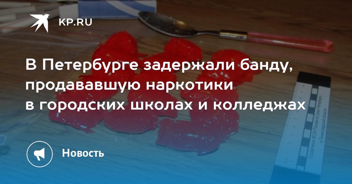 Героин  Без кидалова Абакан Кетамин Купить Россия