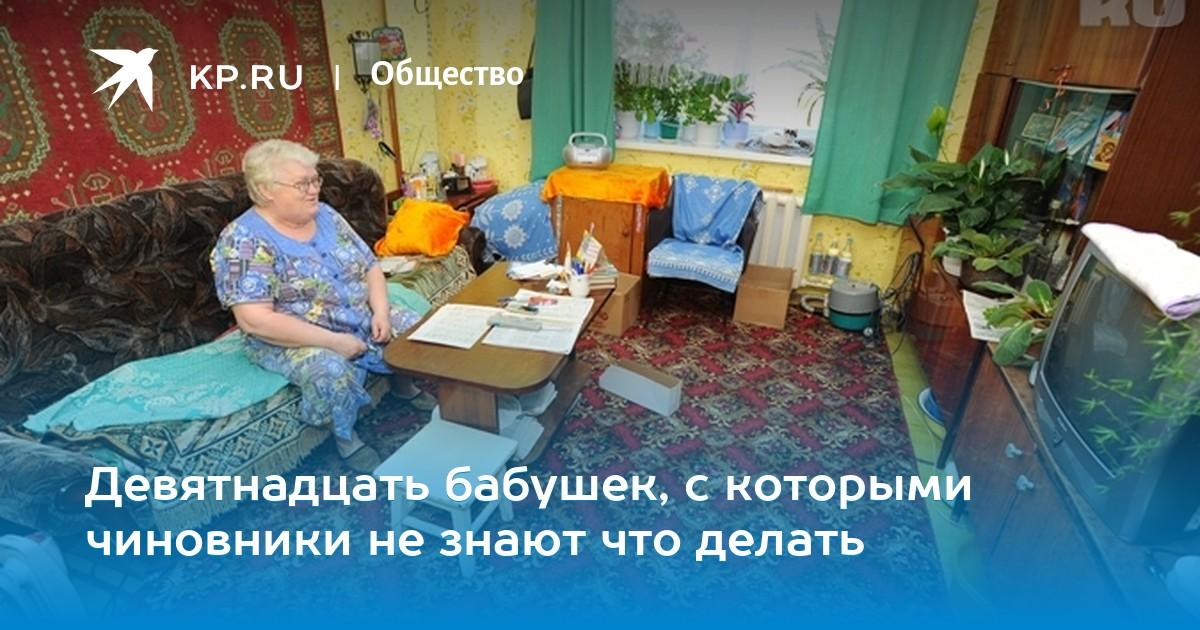 Дом престарелых в губахе пансионат для инвалида в москве
