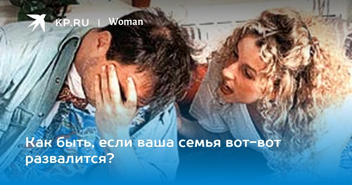 Смотреть кино заграничный секс изменяет мужу — photo 2