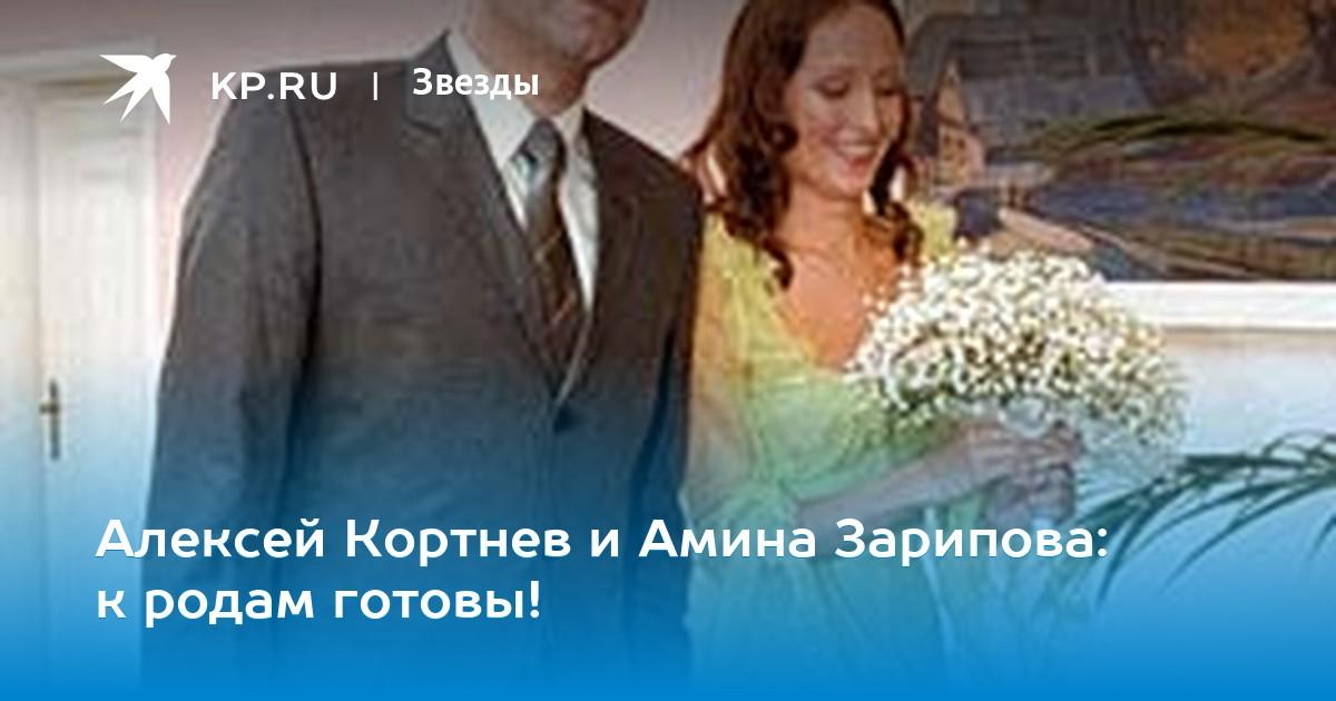 важна амина зарипова и алексей кортнев свадьба фото дерево использовалась