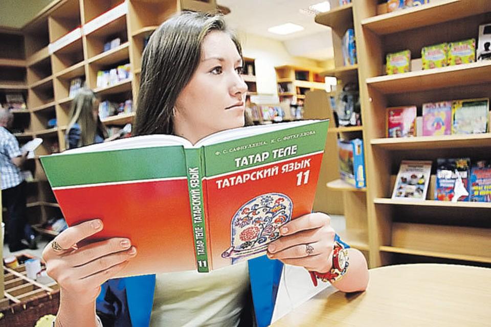 Татары занялись сексом в школе