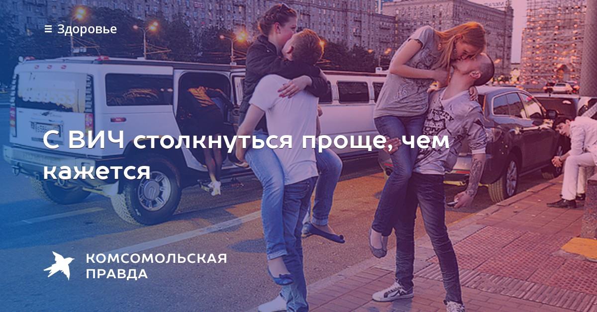 Шлюху на час г. Кронштадт, Гусева ул. проститутки почасовая оплата Старцева ул.