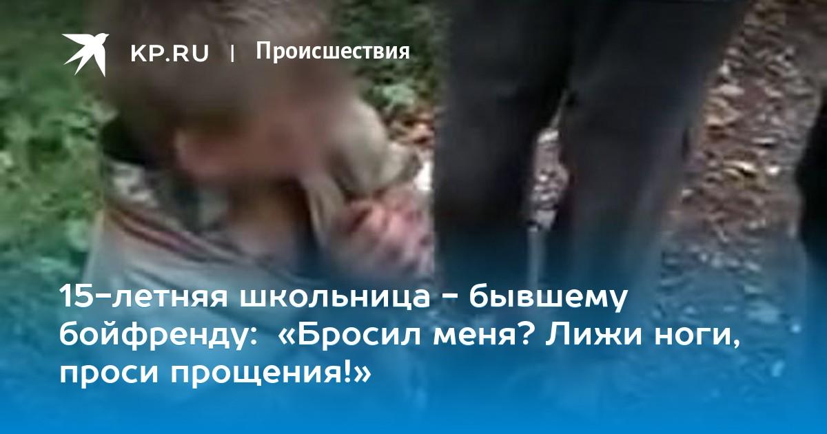 a-nu-ka-lizhi-moi-nozhki-porno-video-lesbiyanok-smotret-cherez-telefon