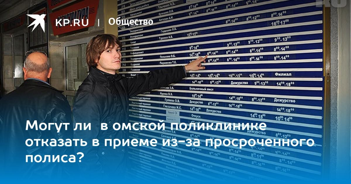 частный кредитор злобин сергей александрович адрес смарт кредит вход в личный кабинет войти в личный кабинет