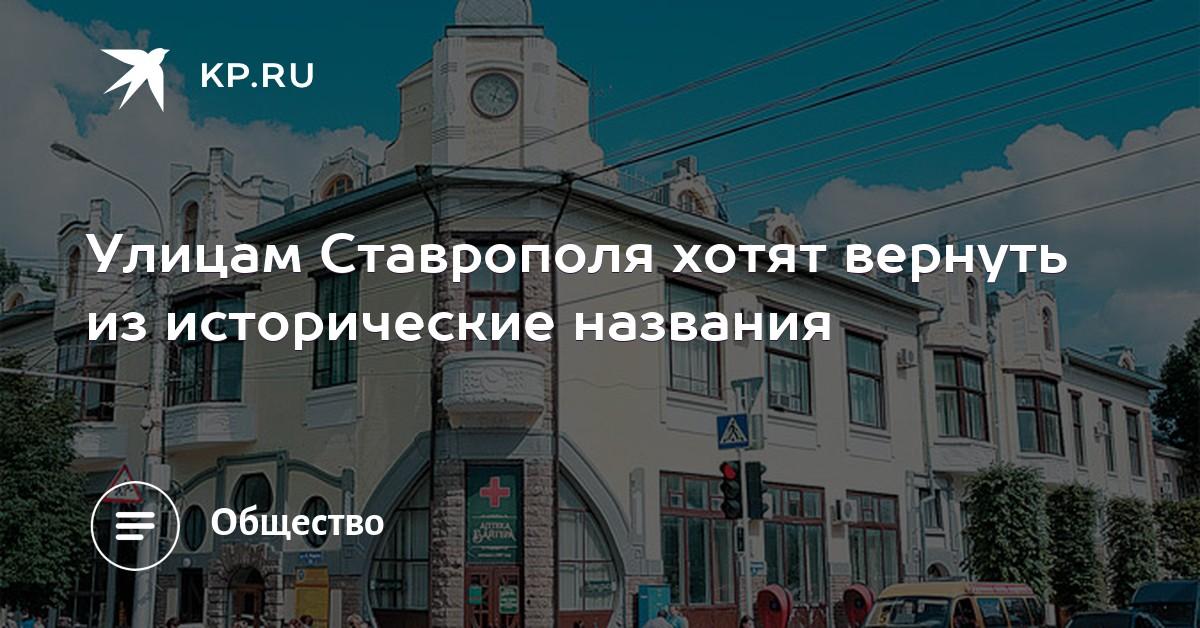 Справка от педиатра Большой Черкасский переулок Анализ крови Алма-Атинская